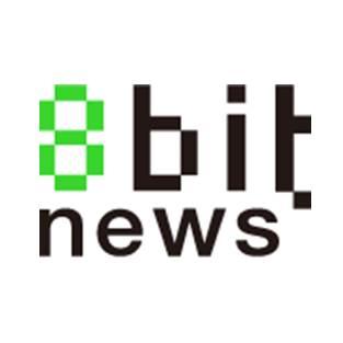 8bit_logo
